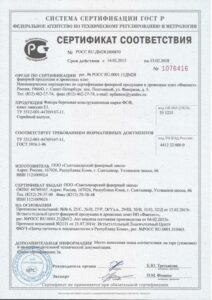 Сертификат Сыктывкар (Фанера ФСФ №870) (1)